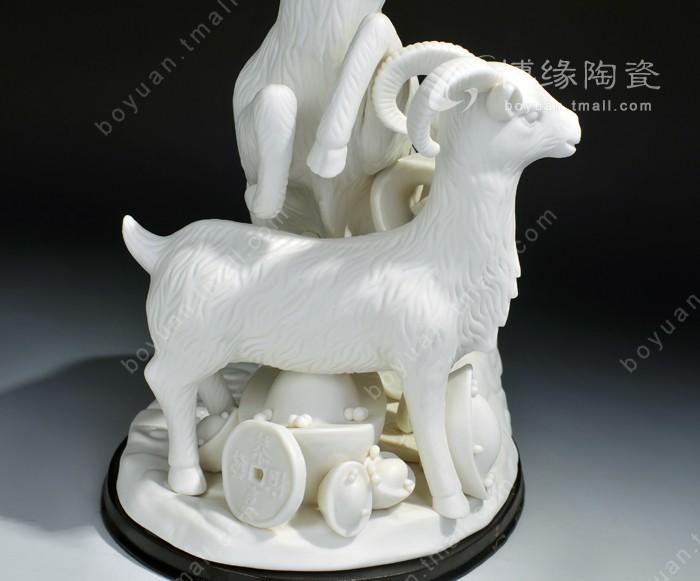 德化白瓷动物羊雕塑家居办公招财商务礼品