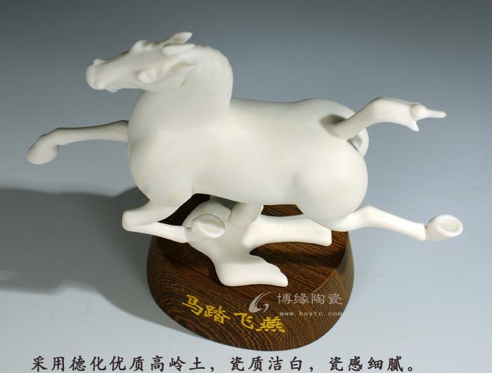 马踏飞燕 家居装饰 动物雕塑工艺品 陶瓷马摆件 办公室摆件 电视柜