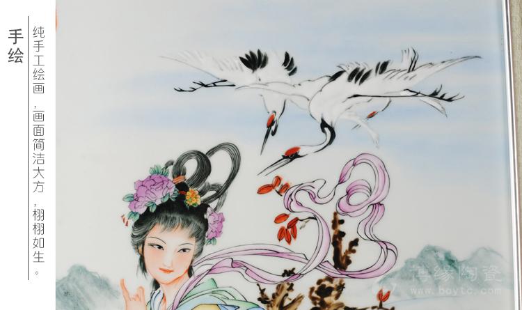 福如东海长流水 景德镇大师手绘艺术瓷板画工艺摆件