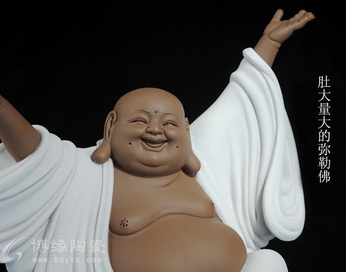 德化陶瓷弥勒佛笑佛顶天立地紫砂陶瓷弥勒 双手上举小号可爱喜庆顶天